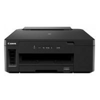 Canon PIXMA GM2050 - Imprimante - monochrome - Recto-verso - jet d'encre - A4/Legal - 600 x 1 200 - 3110C006